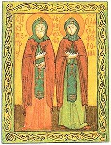 День семьи, любви и верности — День памяти свв. Петра и Февронии